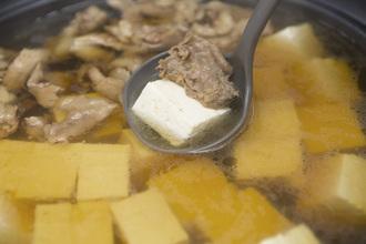 国産牛スジ豆腐
